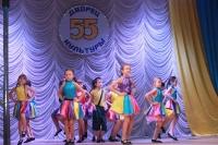 Празднование 55-ти летия Слобожанского Дворца культуры.102