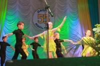 Празднование 55-ти летия Слобожанского Дворца культуры.106