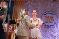 Празднование 55-ти летия Слобожанского Дворца культуры.113