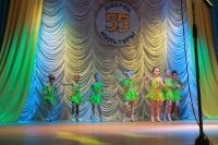 Празднование 55-ти летия Слобожанского Дворца культуры.135