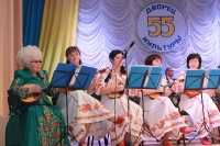 Празднование 55-ти летия Слобожанского Дворца культуры.167