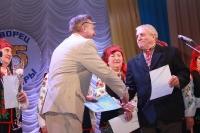 Празднование 55-ти летия Слобожанского Дворца культуры.171