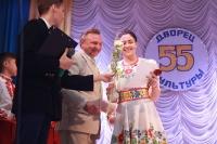 Празднование 55-ти летия Слобожанского Дворца культуры.67