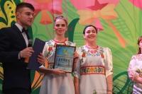 Празднование 55-ти летия Слобожанского Дворца культуры.82