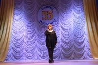 Празднование 55-ти летия Слобожанского Дворца культуры.96